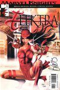 Elektra (2001 2nd Series) 1DF.SGND