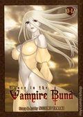 Dance in the Vampire Bund Omnibus TPB (2012) 10-12-1ST
