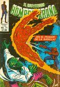 Amazing Spider-Man (1980-1993 El Asombroso Hombre Arana - Novedades) Mexican Series 71