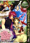 Alice in the Country of Clover: Cheshire Cat Waltz GN (2012-2013 Seven Seas Digest) 7-1ST
