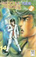 Oriental Heroes (1988) 14