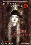 Vampire Hunter D SC (2005-2017 Dark Horse/DMP Novel Series) 20-1ST