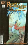 Record of Lodoss War Chronicles of the Heroic Knight (2000) 17