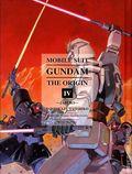 Mobile Suit Gundam The Origin HC (2012 Vertical) 4-1ST