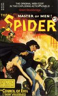 Spider Master of Men PB (1991 Novel) Carroll and Graf Edition 3-1ST