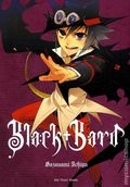Black Bard GN (2014 One Peace Books Digest) 1-1ST