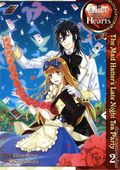 Alice in the Country of Hearts: Mad Hatter's Late Night Tea Party GN (2013 Digest) 2-1ST