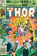 Thor (1962-1996 1st Series) Mark Jewelers 315MJ