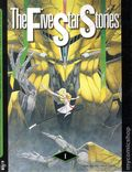 Five Star Stories GN (2002-2005 Toyspress) English Edition 1B-1ST