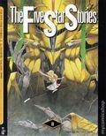 Five Star Stories GN (2002-2005 Toyspress) English Edition 2B-1ST