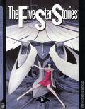 Five Star Stories GN (2002-2005 Toyspress) English Edition 4B-1ST