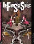 Five Star Stories GN (2002-2005 Toyspress) English Edition 6B-1ST