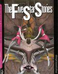 Five Star Stories GN (2002-2005 Toyspress) English Edition 8B-1ST