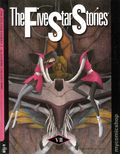 Five Star Stories GN (2002-2005 Toyspress) English Edition 7B-1ST