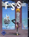 Five Star Stories GN (2002-2005 Toyspress) English Edition 14-1ST