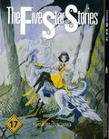 Five Star Stories GN (2002-2005 Toyspress) English Edition 17-1ST