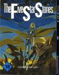 Five Star Stories GN (2002-2005 Toyspress) English Edition 18-1ST