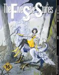 Five Star Stories GN (2002-2005 Toyspress) English Edition 16-1ST