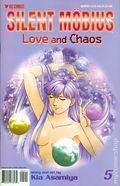 Silent Mobius Love and Chaos (2000) 5