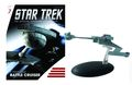 Star Trek The Official Starship Collection (2013 Eaglemoss) Magazine and Figure #007