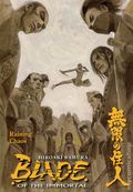 Blade of the Immortal TPB (1997-2015 Dark Horse) 28-1ST