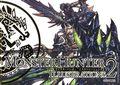 Monster Hunter Illustrations SC (2011-2014 Udon) 2-1ST