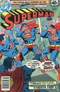 Superman (1939 1st Series) Mark Jewelers 332MJ