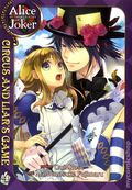 Alice in the Country of Joker GN (2012-2015 Seven Seas Digest) Circus and Liar's Game 4-1ST