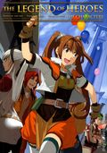 Legend of Heroes SC (2014 Udon) 1-1ST