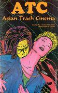 Asian Cult Cinema (1996) 6