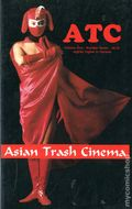 Asian Cult Cinema (1996) 7