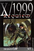 X/1999 TPB (2003-2004 Shojo Edition) 2nd Edition 9-1ST
