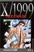 X/1999 TPB (2003-2004 Shojo Edition) 2nd Edition 5-1ST