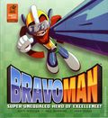 Bravoman HC (2014 Udon) 1-1ST