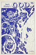 Jack Kirby's Gods Portfolio (1972) 1972W-ENV