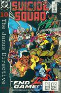 Suicide Squad (1987 1st Series) 30