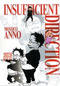 Insufficient Direction GN (2014 Digest) By Moyoco Anno 1-1ST