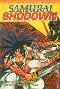 Samurai Showdown TPB (1997 Viz Digest) 1-REP