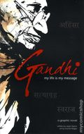 Gandhi: My Life is My Message GN (2014 Campfire) 1-1ST