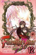 Fushigi Yugi Genbu Kaiden GN (2005-2014 Viz Digest) 12-1ST