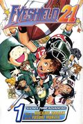 Eyeshield 21 TPB (2005-2011 Digest) 1-REP