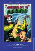 ACG Collected Works: Adventures into the Unknown HC (2011 PS Artbooks) 6-1ST