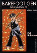 Barefoot Gen TPB (2004-2009 Last Gasp) A Cartoon Story of Hiroshima New Edition 7-REP