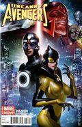 Uncanny Avengers (2012 Marvel Now) 18.NOWB