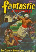 Fantastic Adventures (1939-1953 Ziff-Davis Publishing) Pulp Mar 1948