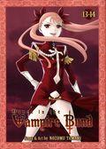 Dance in the Vampire Bund Omnibus TPB (2012) 13-14-1ST