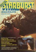 Starburst (1978- Present Visual Imagination) 42