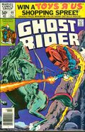 Ghost Rider (1973 1st Series) Mark Jewelers 49MJ