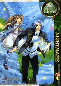Alice in the Country of Clover: Nightmare GN (2014 Seven Seas Digest) 1-1ST