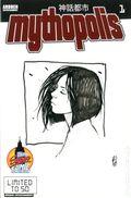 Mythopolis (2013 Ardden) 1LSBLANK-SKE
